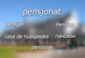 Pension Lakeside
