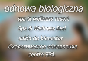 Balia SPA & Wellness