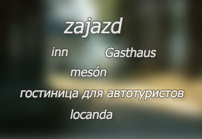 Gościniec Pod Kasztanem