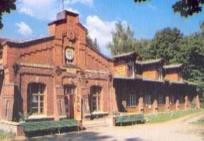 Biuro Usług Turystycznych PTTK