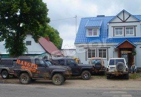 Pensjonat Chlebowy Dom