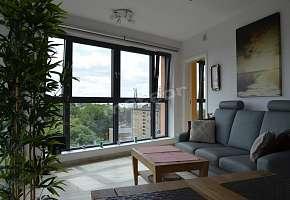Apartamenty Irek