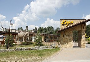 Holiday Resort Edyta