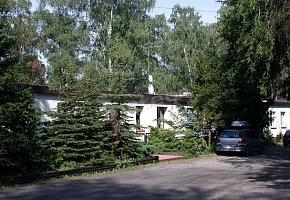 Ośrodek Sportu i Rekreacji w Ostrzeszowie
