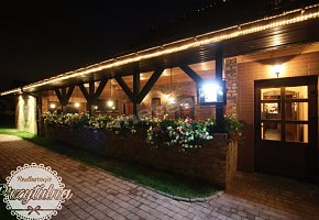 Restauracja Przytulna