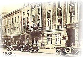 Hotel Pod Orłem - Centrum Starego Miasta