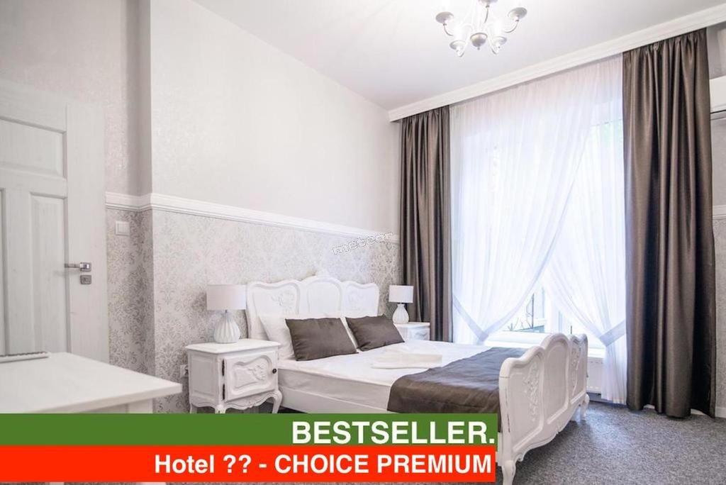 Premium - Pokoje Gościnne