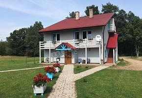 Gästehaus TISZYNA