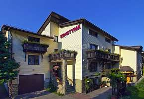 Guest House Krystyna