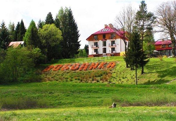 Centrum Wypoczynkowo-Konferencyjne Bogdanka