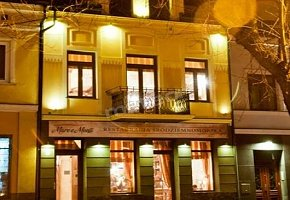 Apartamenty i Restauracja Mare e Monti