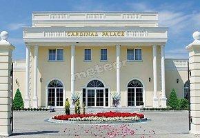 Cardinal Palace Centrum Konferencyjno-Wypoczynkowe