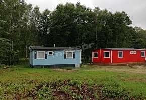 Domki Żółty, Czerwony i Niebieski