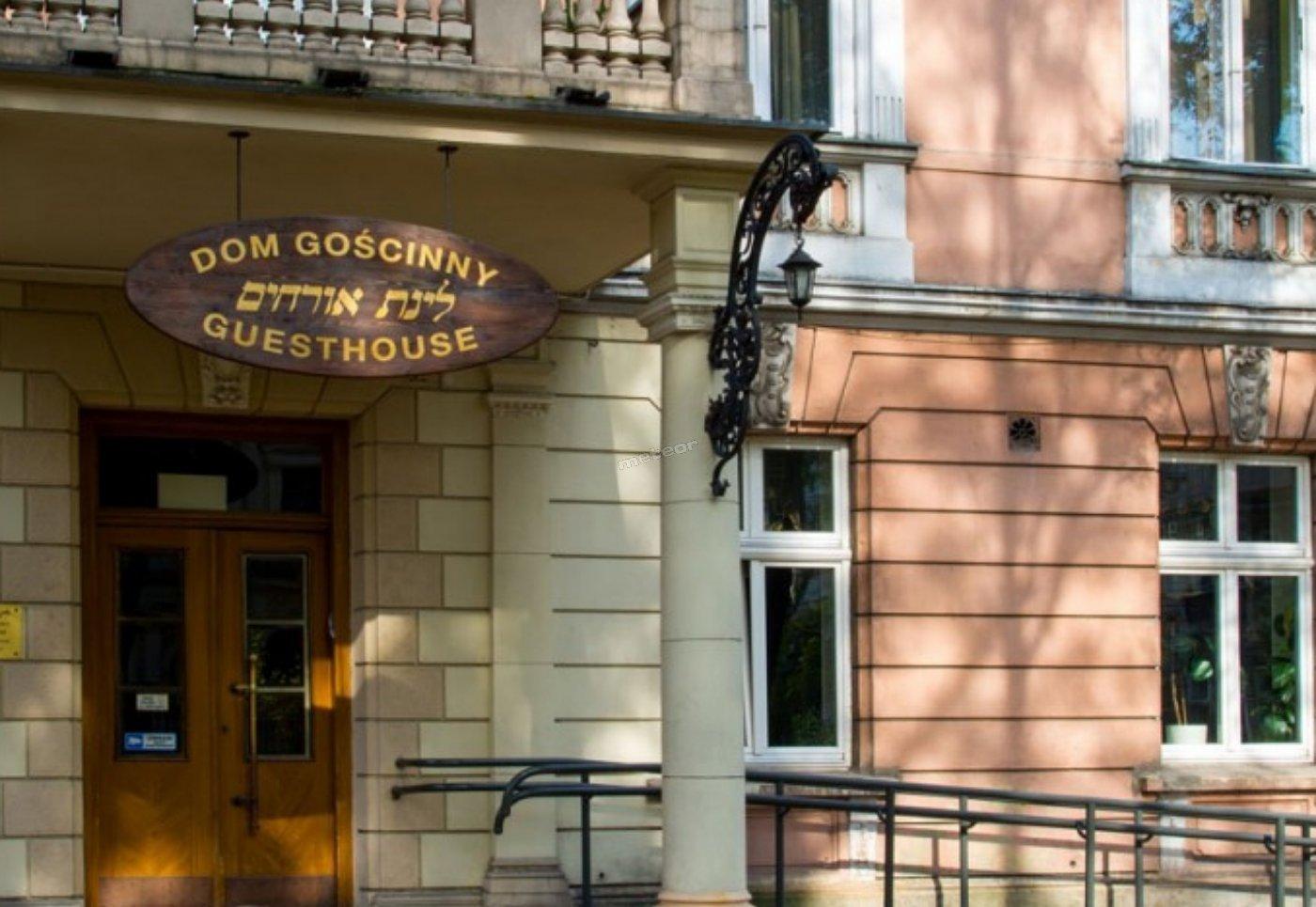 Dom Gościnny Linat Orchim