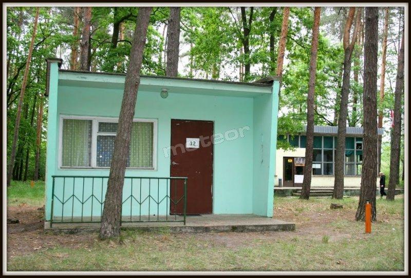 Ośrodek Szkoleniowo-Wypoczynkowy w Białobrzegach