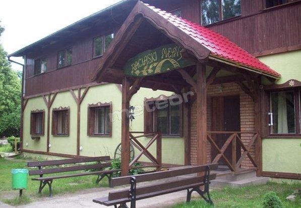Agroturystyka - Ośrodek Kolonijny  Raciąski Młyn